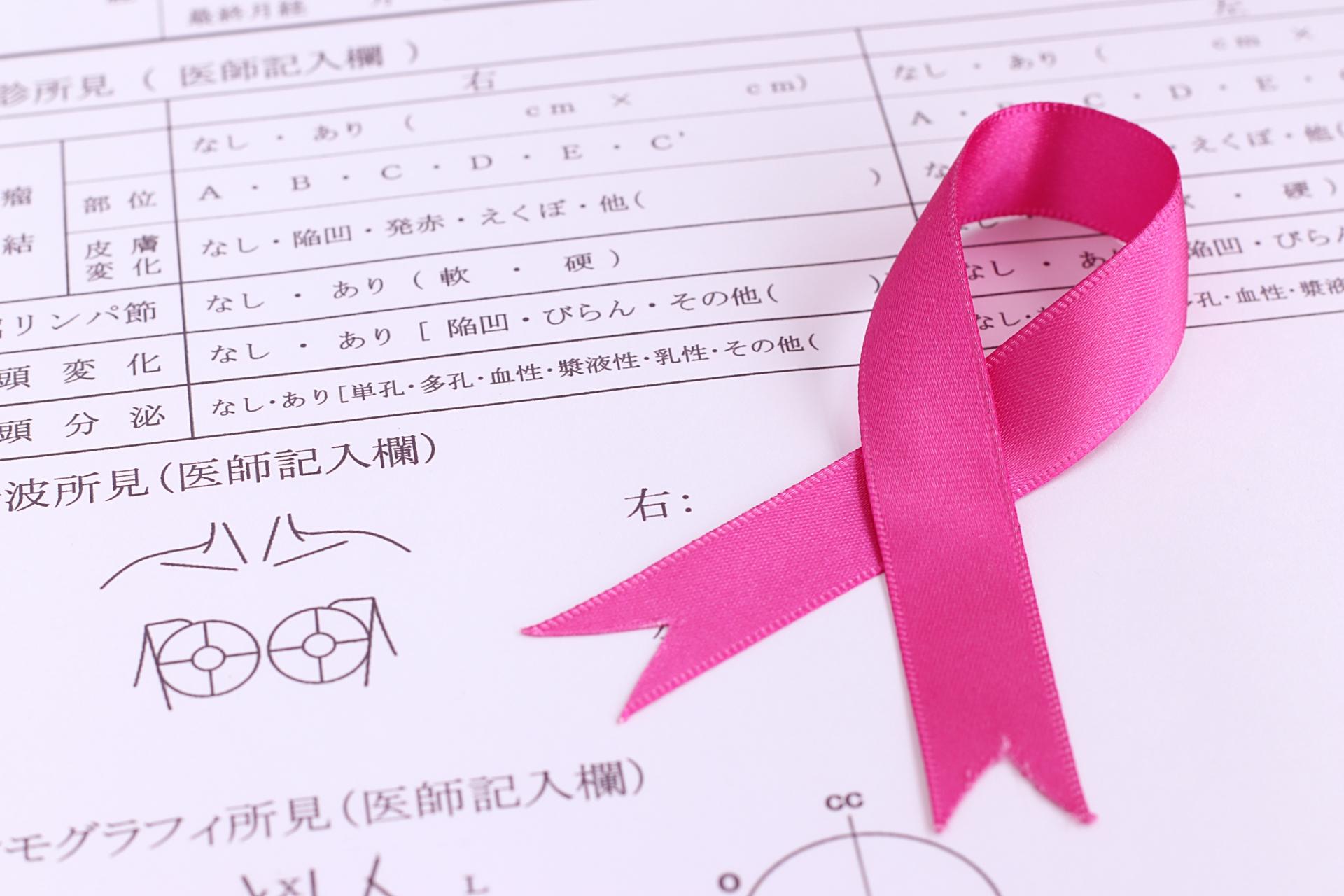 生まれて初めての入院と乳がん手術 体験記