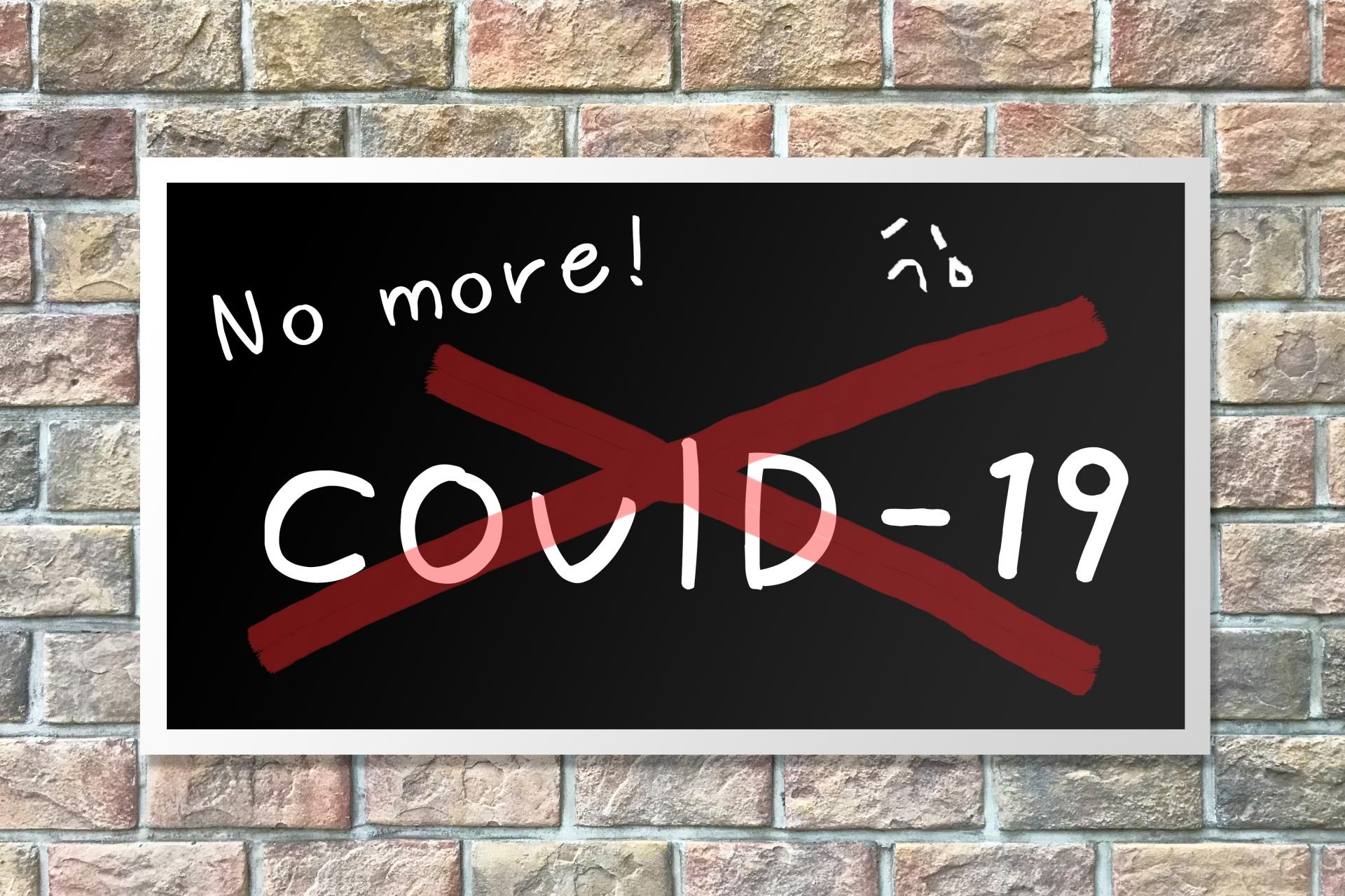 新型コロナウイルス感染におけるがん患者への対応
